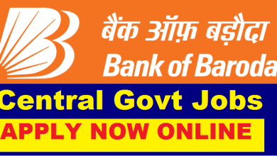 Photo of Bank of Baroda Recruitment – 2020  for Testing Specialist Job Posts | Apply Now