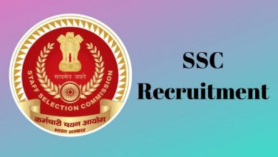 Photo of SSC Recruitment 2020 |  (6000+) Lower Division Clerk, Data Entry Operator Jobs | Apply Now