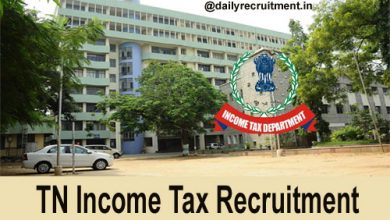 Photo of TN Income Tax Department Recruitment 2020 Apply Assistant job