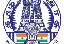 Photo of {TN TRB Special Teachers- Recruitment 2021 Apply Online 1598+Posts at trb.tn.nic.in}