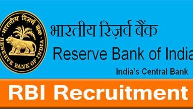 Photo of RBI Recruitment 2021- 841 Number of vecancie Office